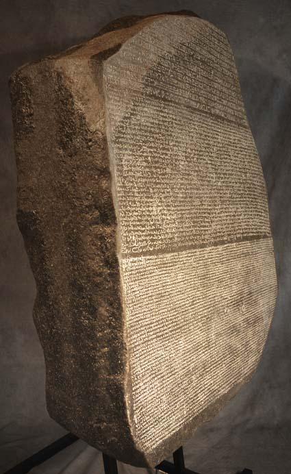 Corner Exhibition Stands : Rosetta stone replicas own a full size d replica