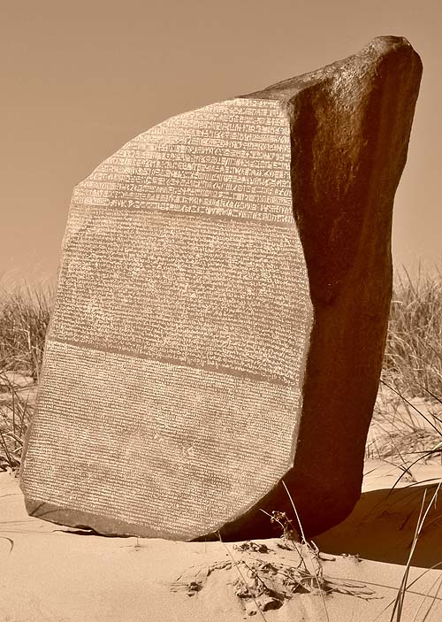 Rosetta Stone Replicas Own A Full Size 3 D Replica